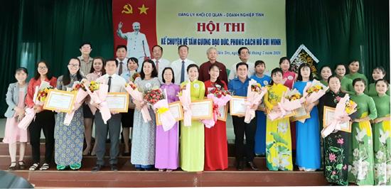 """Sức lan toả từ Hội thi """"Kể chuyện về tấm gương đạo đức, phong cách Hồ Chí Minh"""""""